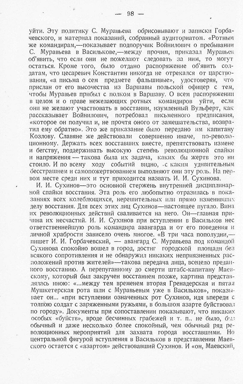 https://img-fotki.yandex.ru/get/892702/199368979.b5/0_2179d8_f9fab331_XXXL.jpg
