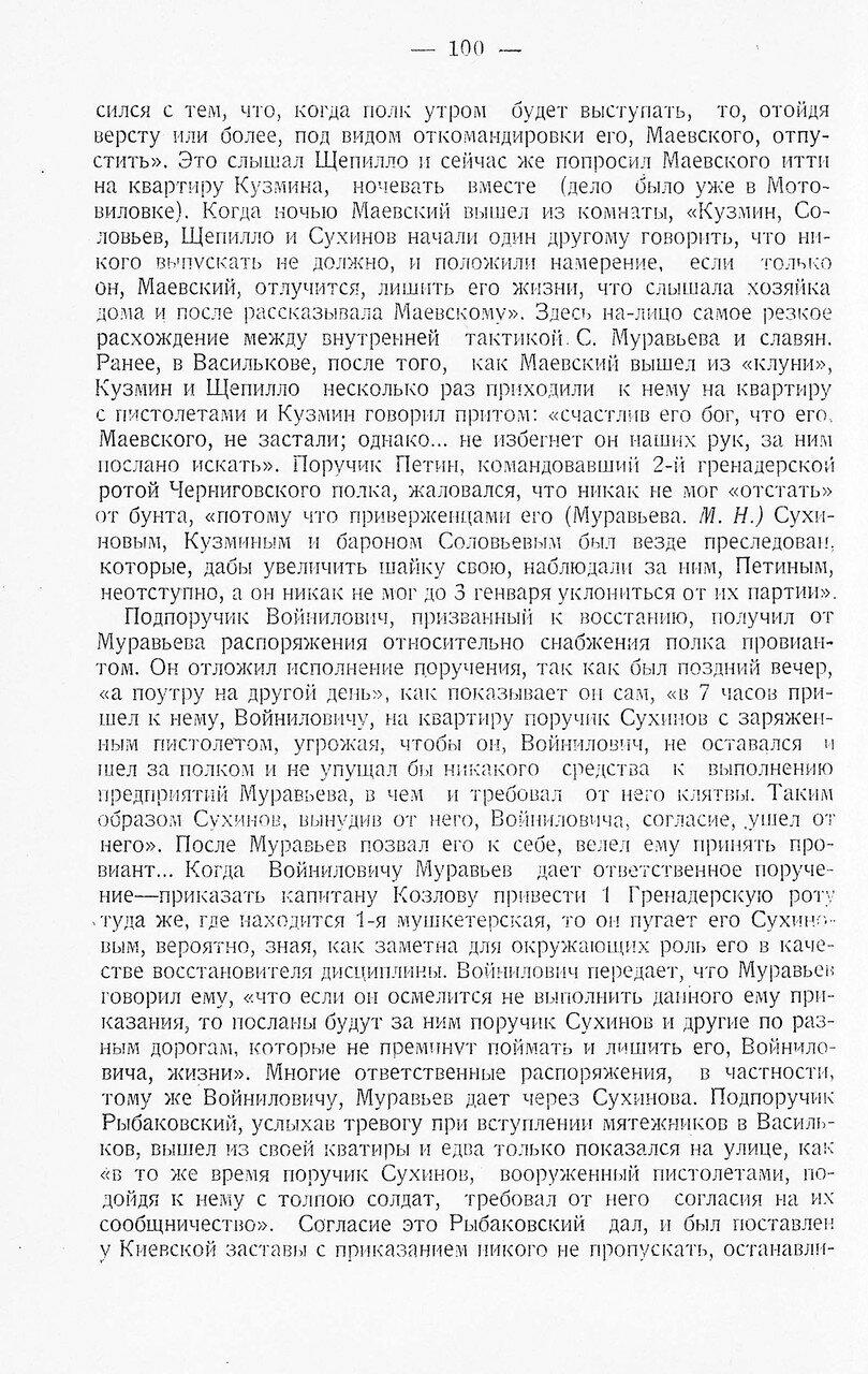 https://img-fotki.yandex.ru/get/892702/199368979.b5/0_2179da_3db02b90_XXXL.jpg