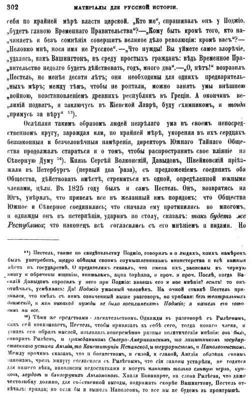 https://img-fotki.yandex.ru/get/892702/199368979.b6/0_217a11_42de625a_XL.jpg