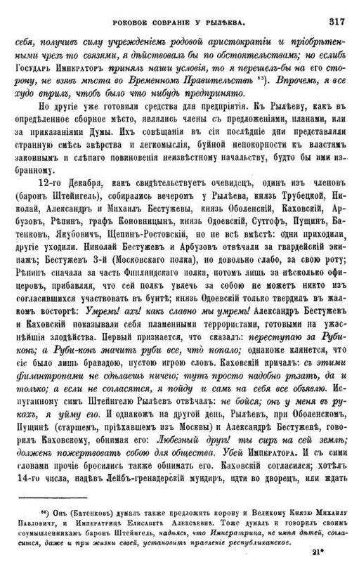 https://img-fotki.yandex.ru/get/892702/199368979.b7/0_217a20_786bb112_XL.jpg