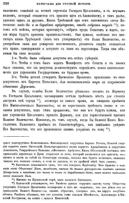 https://img-fotki.yandex.ru/get/892702/199368979.b7/0_217a23_48d6be4b_XL.jpg