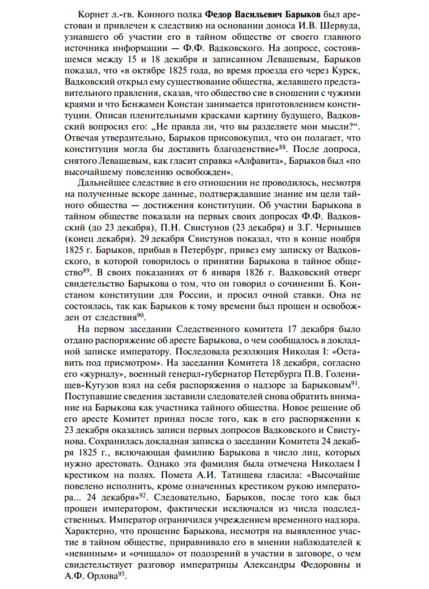 https://img-fotki.yandex.ru/get/892702/199368979.b9/0_217be6_5353f472_XXXL.png