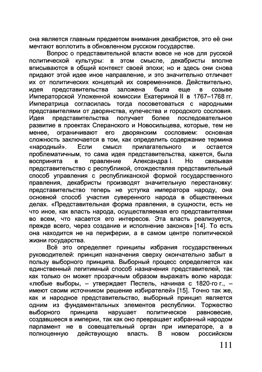 https://img-fotki.yandex.ru/get/892702/199368979.da/0_21f040_c32864f7_XXXL.png