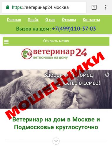 Screenshot_20171113-190017.png
