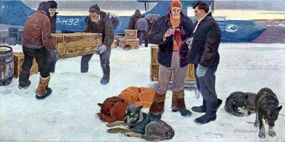 Снегирев Аркадий Викторович (1930) «В Арктике» 1962