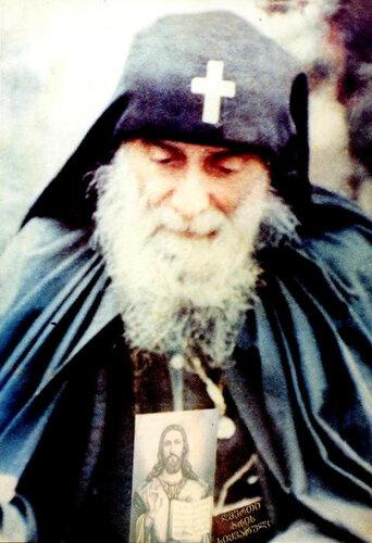 Святой Преподобный Гавриил Самтаврийский.