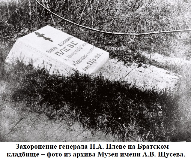 """11-го ноября проведут Акцию Памяти """"Бессмертный полк Братского кладбища"""" и откроют надгробную плиту. 0_166aa3_b5247d2f_orig"""
