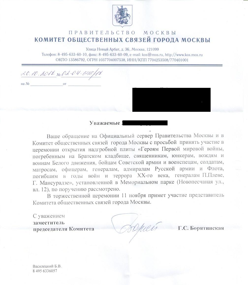 https://img-fotki.yandex.ru/get/892702/287625778.b/0_168193_3b056da5_orig.jpg