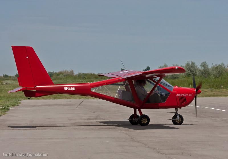 Aeroprakt_221.JPG