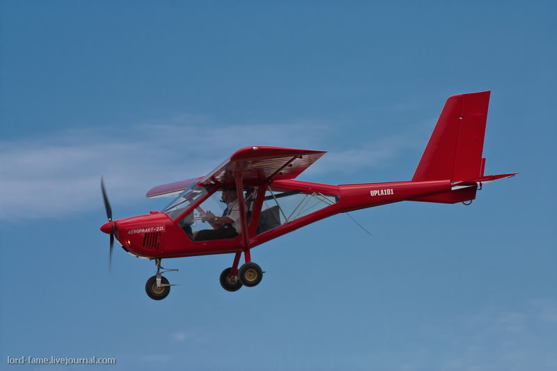 Aeroprakt_2214.JPG