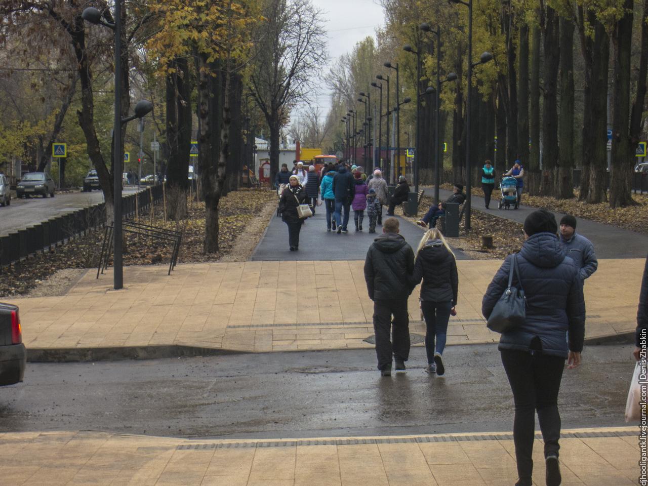 Бульвар Рахова Саратов