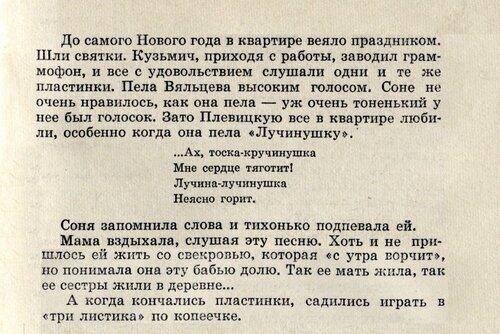 Воронкова_020_Новый год.jpg