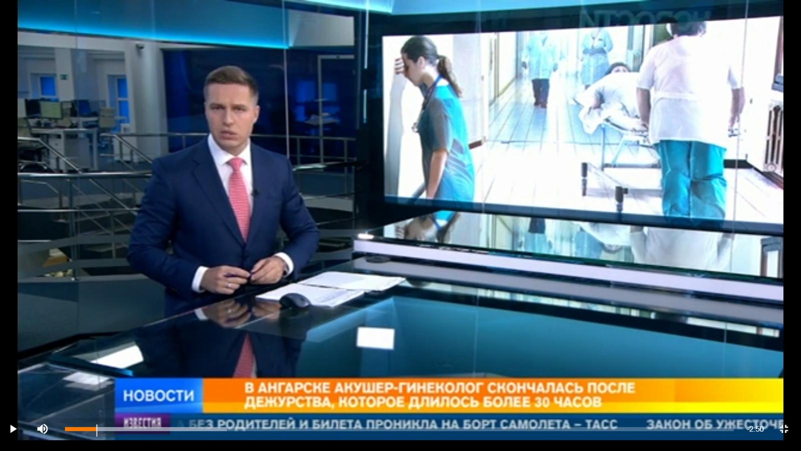 В Ангарске врач-акушер скончалась после 30-часового дежурства