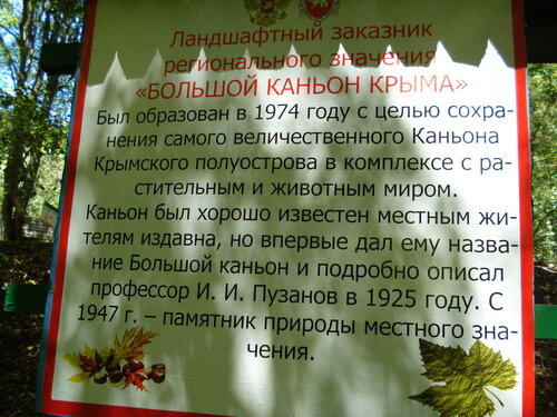 https://img-fotki.yandex.ru/get/892702/38146243.4d/0_dad2d_df81652e_L.jpg