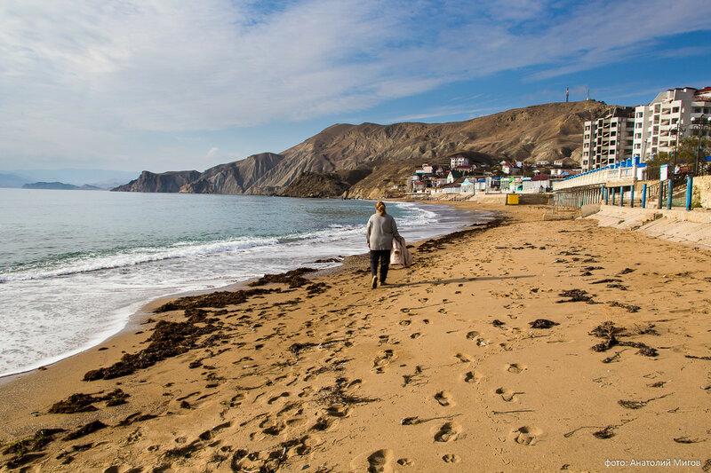 В ноябре на пляже