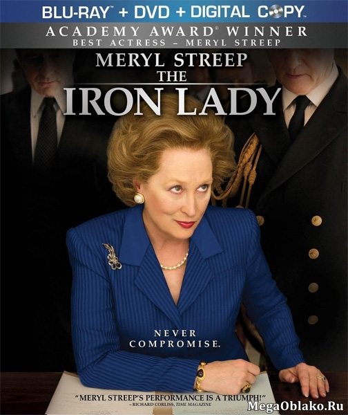 Железная леди / The Iron Lady (2011/BDRip/HDRip)