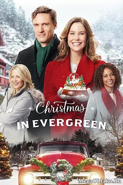 Рождество в Эвергрине / Christmas In Evergreen (2017/HDTV/HDTVRip)