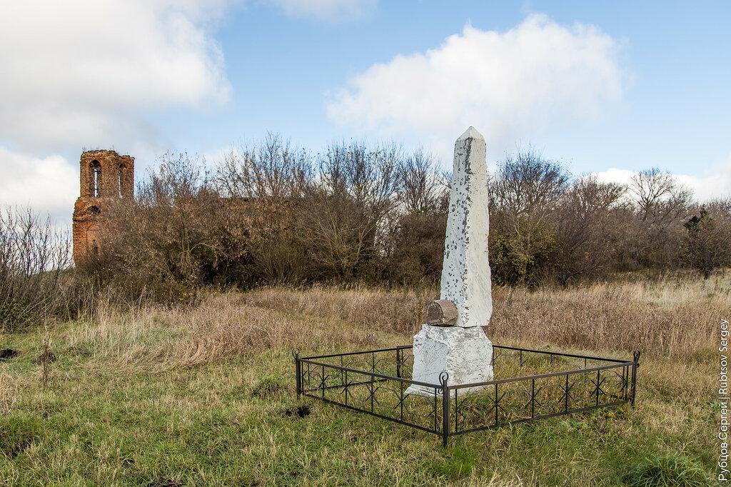 Заброшенный храм и могила Гербеля в Бабурино