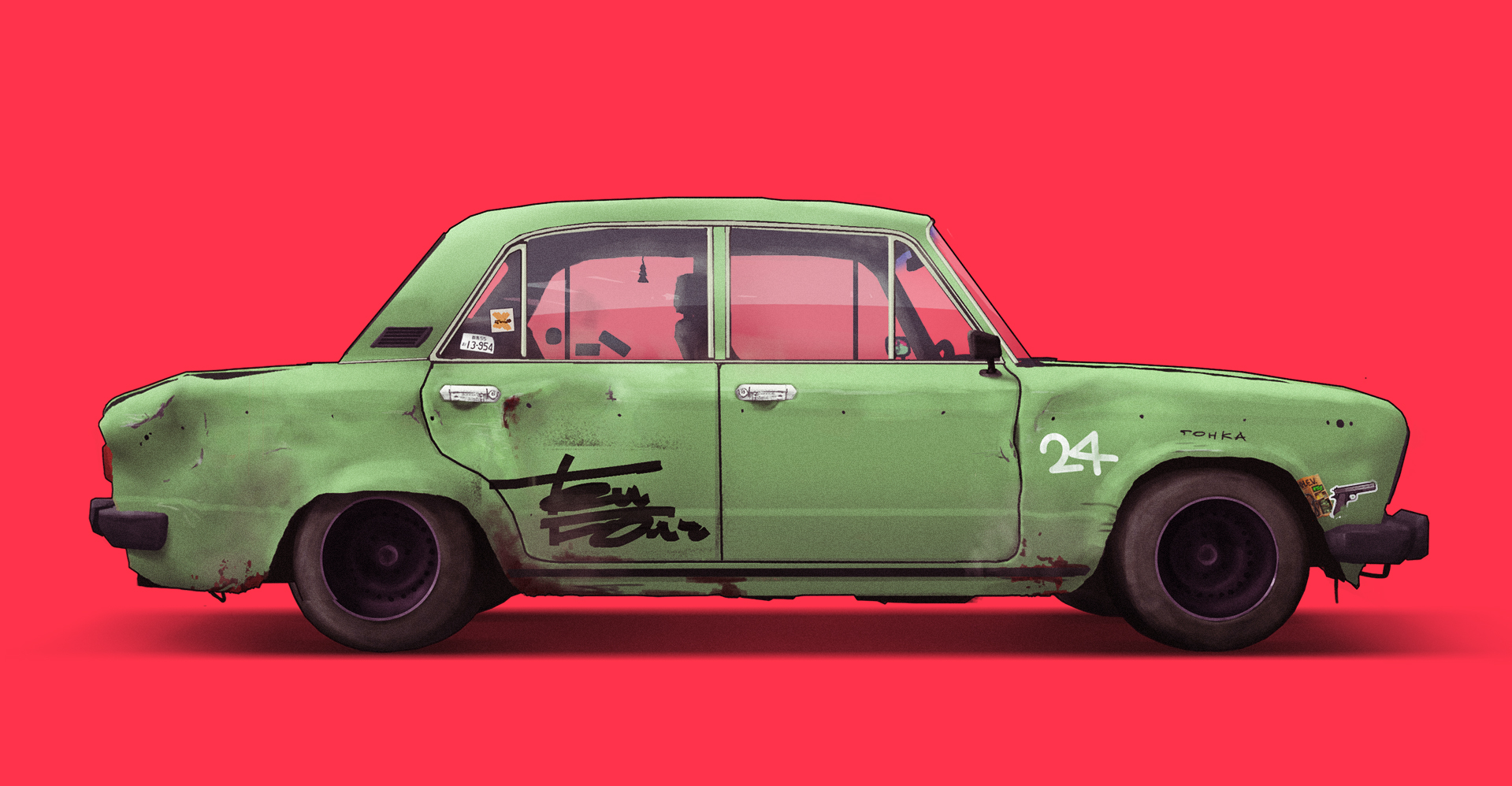 Russian Cars Illustrated by Vlad Tretiak