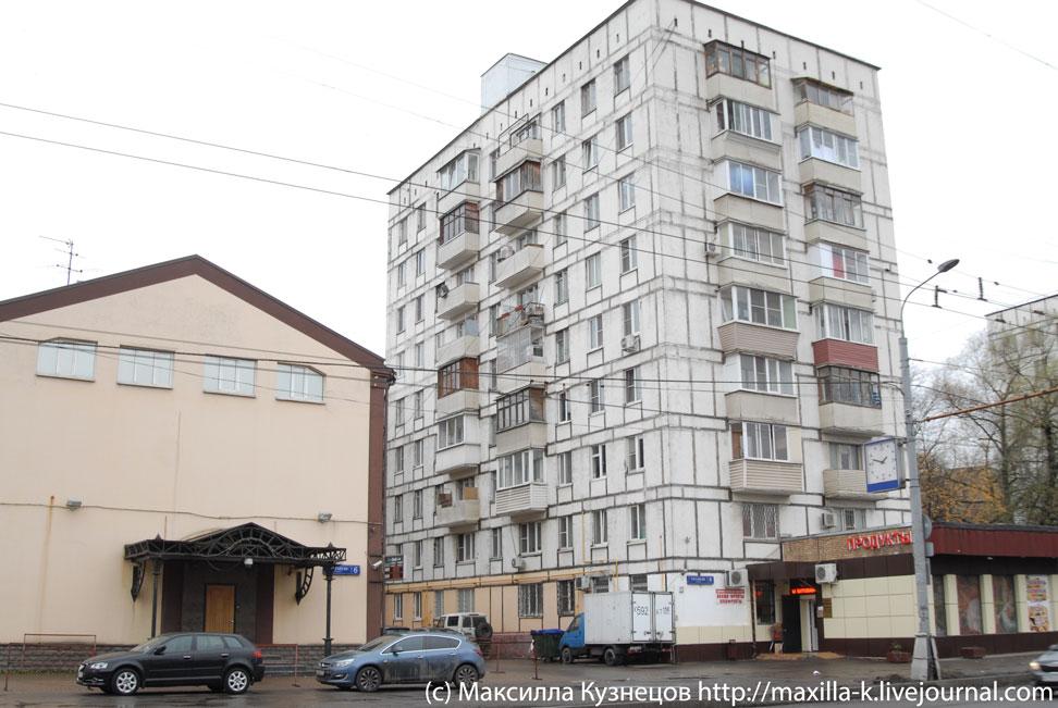 Дом Немирова