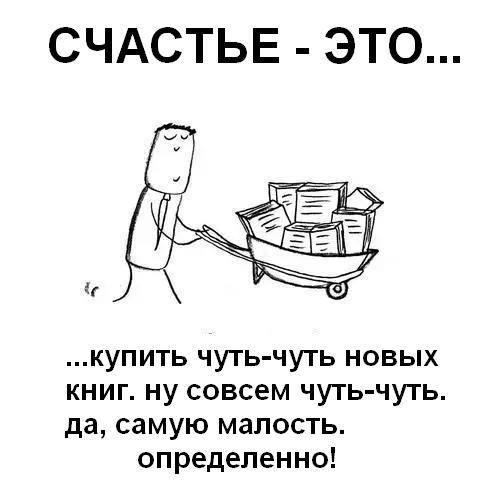 счастье2.jpg