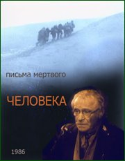 http//img-fotki.yandex.ru/get/892702/508051939.bf/0_1ab6a0_11c04b2c_orig.jpg