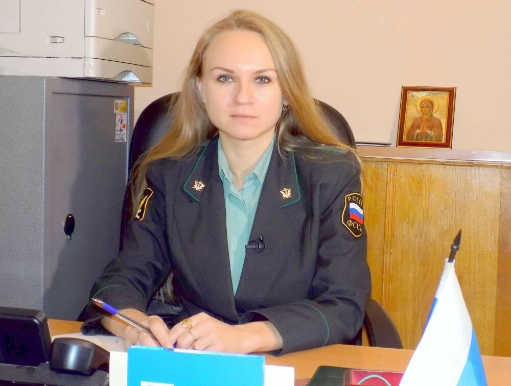 Евгения Рубель, старший судебный пристав, советник юстиции третьего класса
