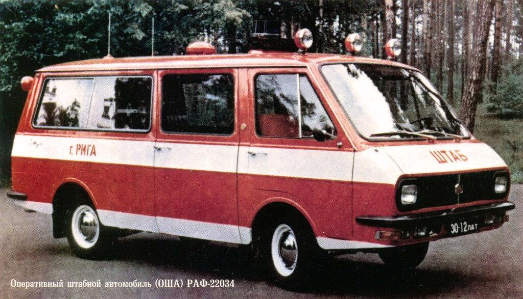 ОША-5(22034)-09.jpg