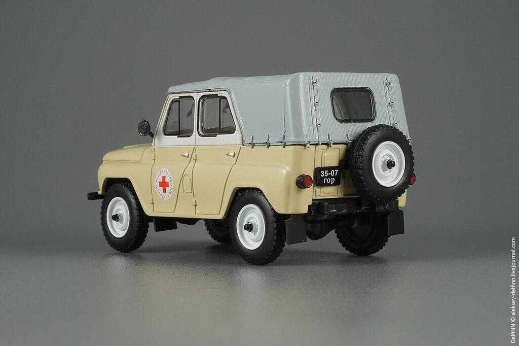 УАЗ-469БГ-03.jpg
