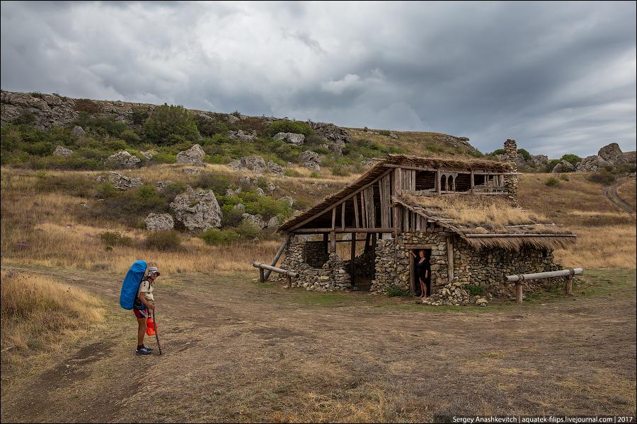 Дом Скифа, Крым