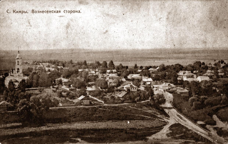 Вид с колокольни Троицкой церкви. Вознесенская сторона