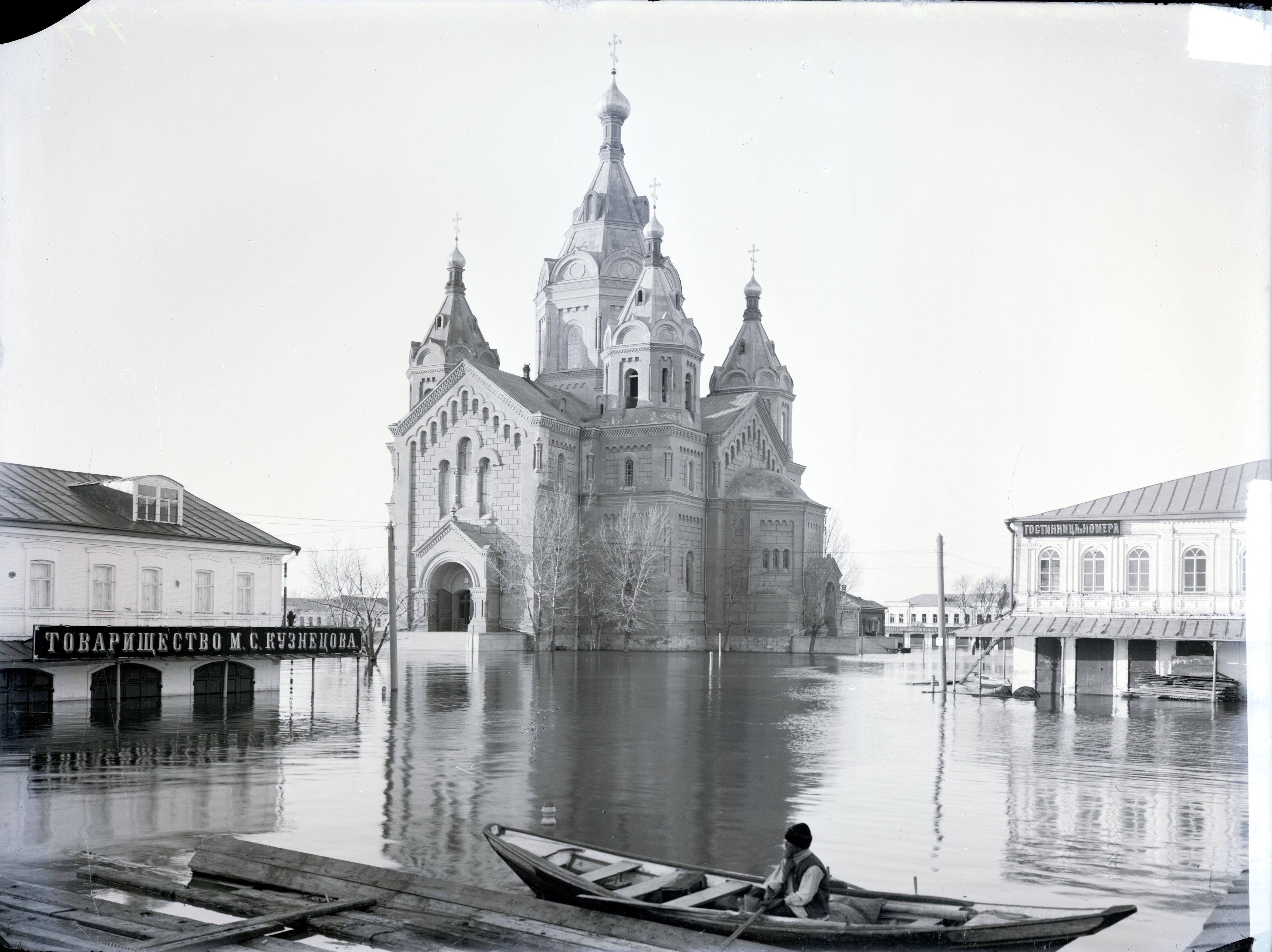 Общий вид Александро-Невского собора в половодье. 1899