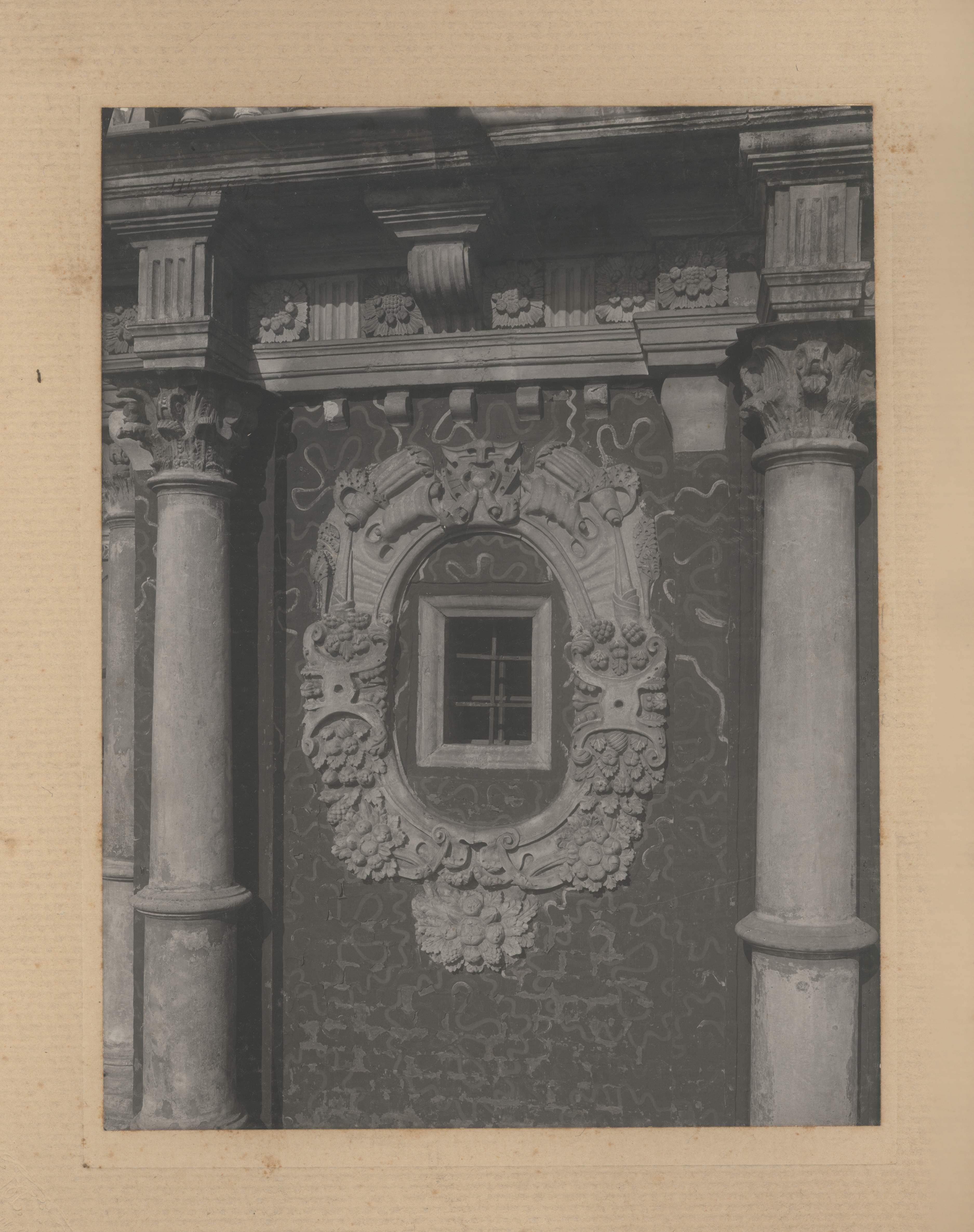 Окно церкви Рождества (Строгановская)