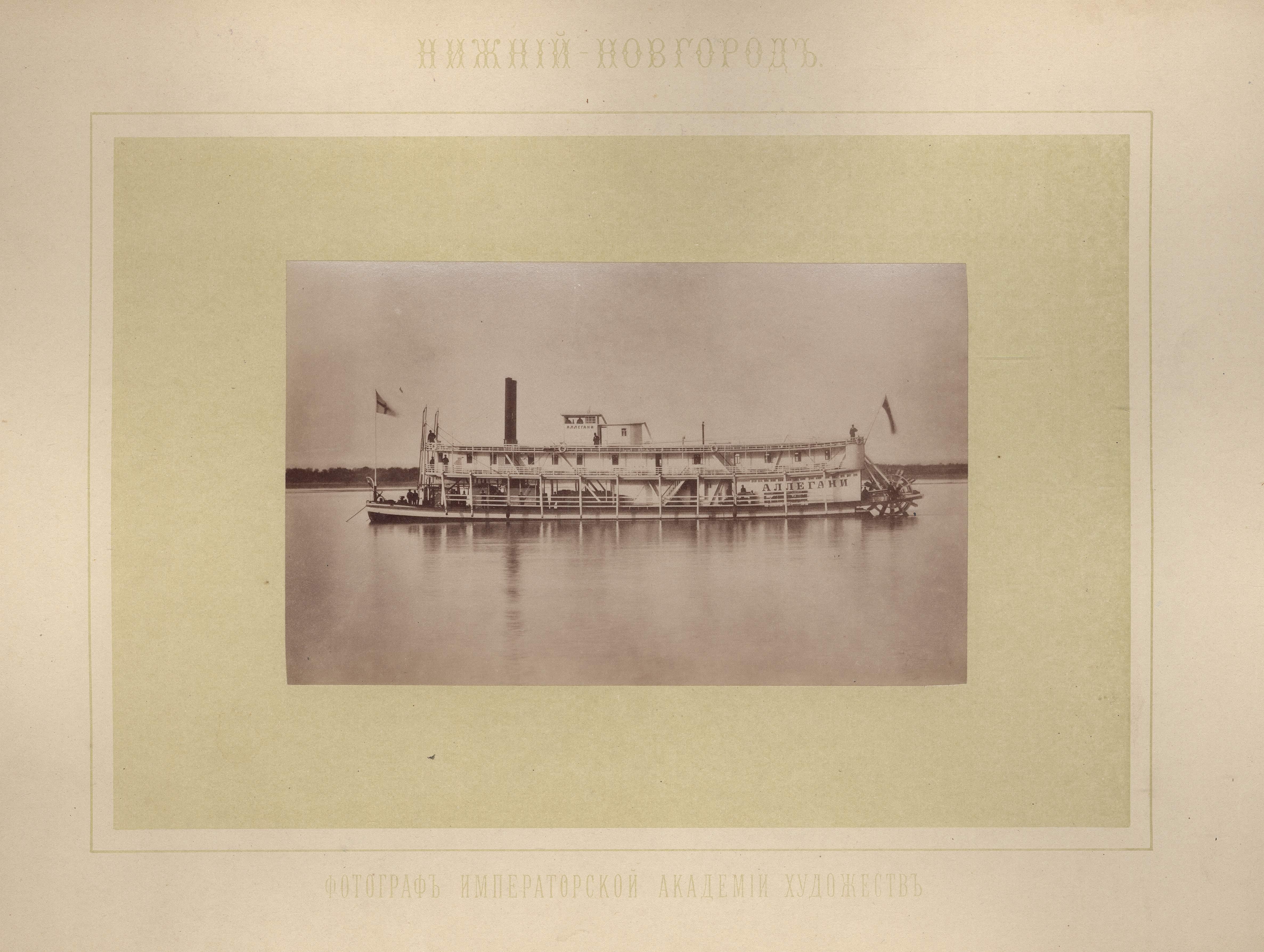 Товаро-пассажирский пароход «Алабама» общества Зевеке