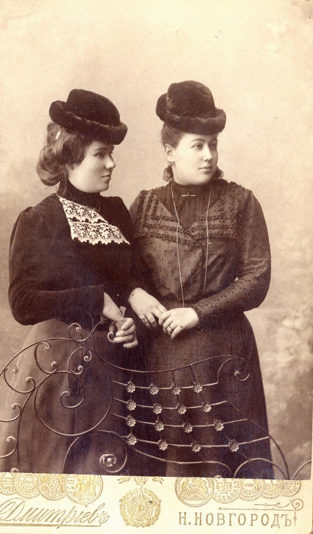 Парный портрет. Справа – Анна Филипповна (жена М. П. Дмитриева)