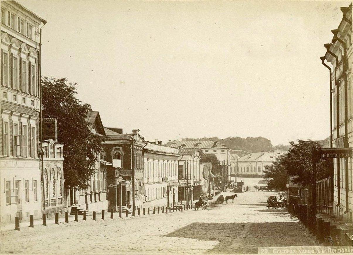 Осыпная улица с Покровки