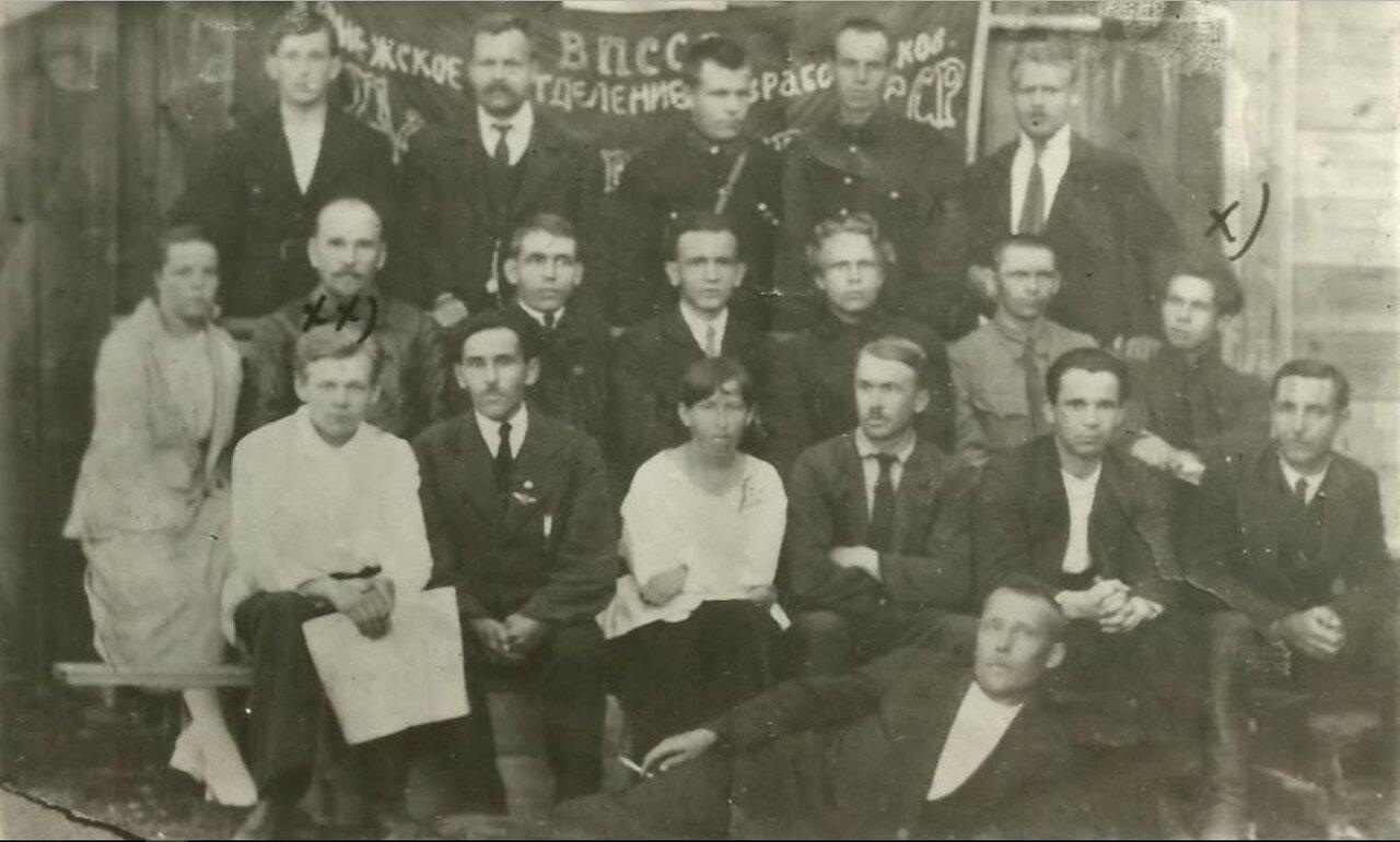 1923. Конференция профсоюза Совторгслужащих