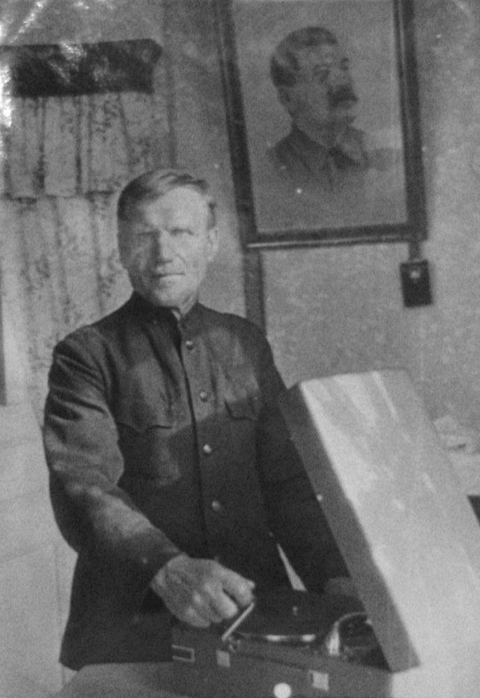 1950-е. Попов З.А.