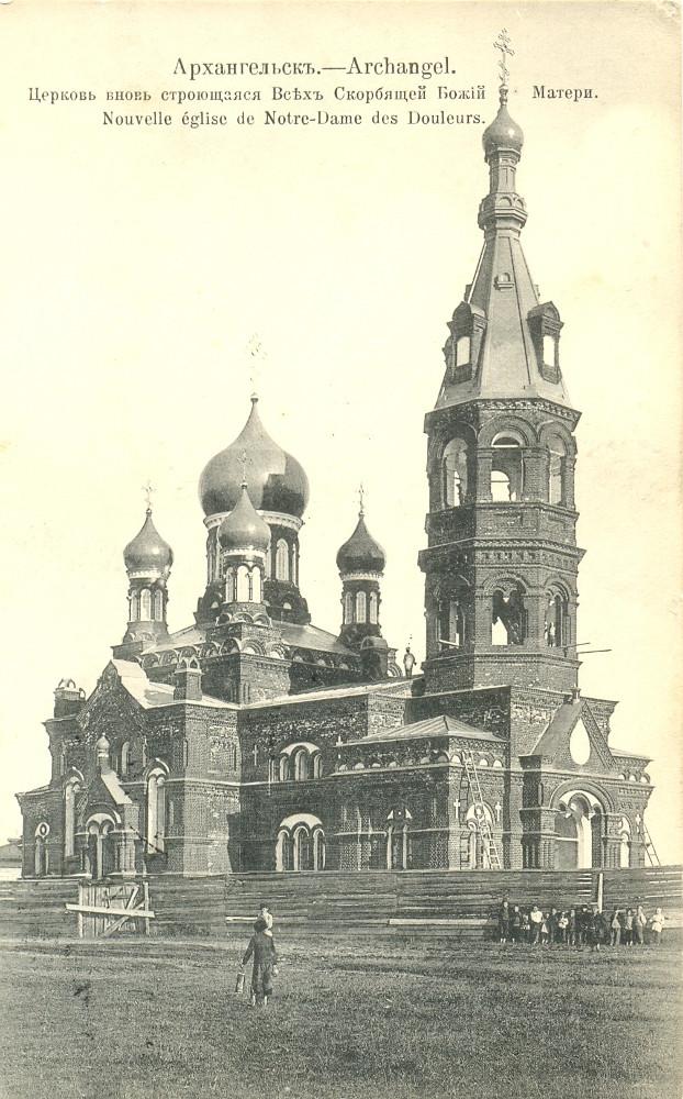 Церковь Всех Скорбящей Божией Матери (Госпитальная)