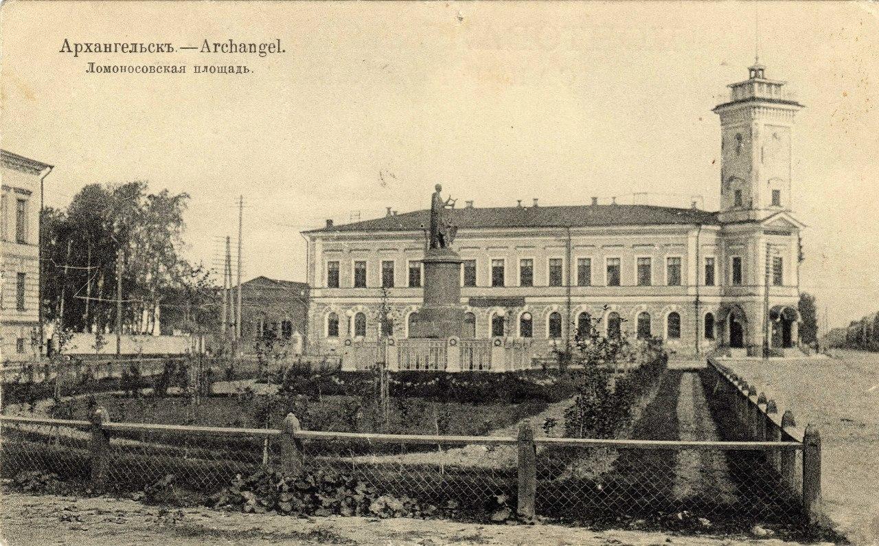Ломоносовская площадь