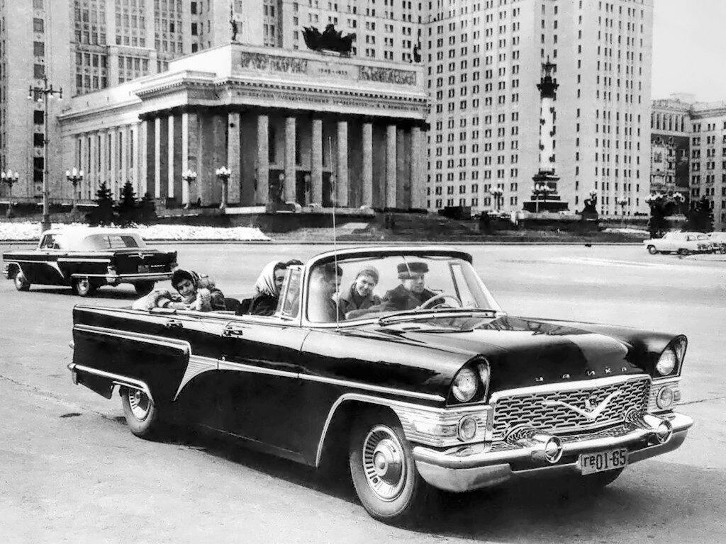 ГАЗ-13Б 'Чайка' '1961–62 2.jpg