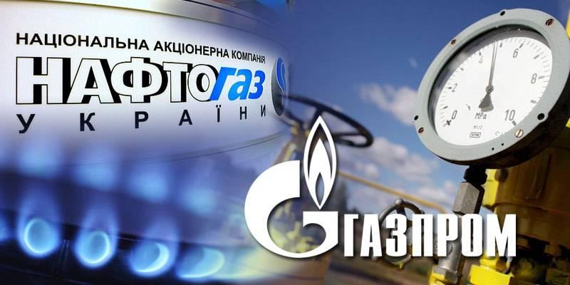 """Стокгольмский арбитраж перенес принятие решения по спору """"Нафтогаза"""" и """"Газпрома"""" на декабрь 2017 - февраль 2018 года"""