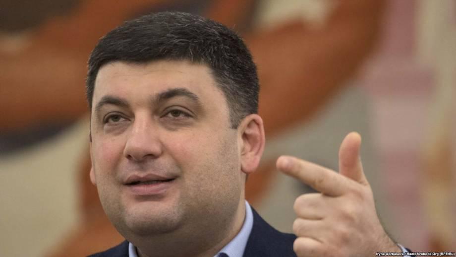 Враги Украины преувеличивают проблему коррупции – Гройсман