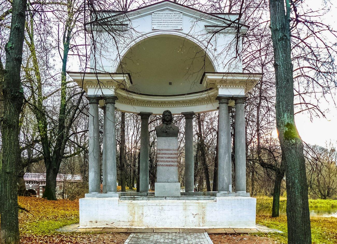 irina-fortuna-lefortovsky-park 05.jpg