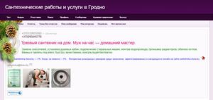 https://img-fotki.yandex.ru/get/893194/18026814.c6/0_cb6b6_51b428c1_M.png