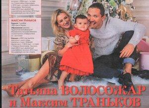 https://img-fotki.yandex.ru/get/893194/19411616.652/0_13296e_89d1fe57_M.jpg