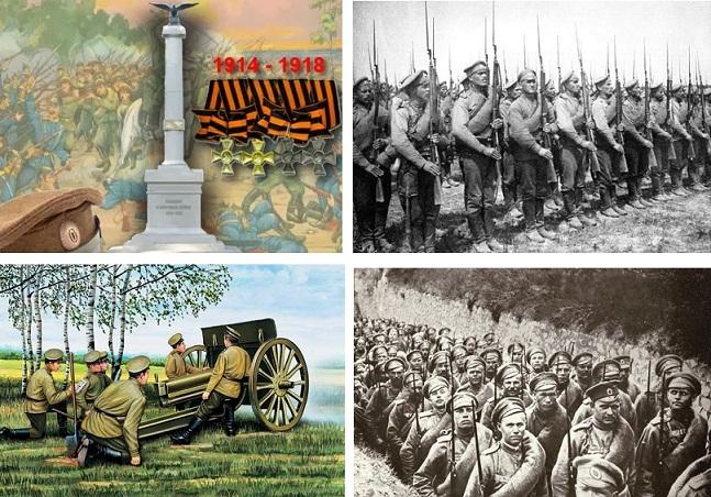 11 ноября. День памяти (Окончание Первой мировой войны). Помним