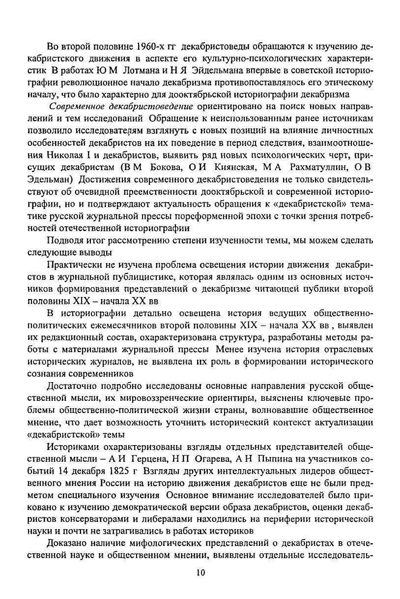 https://img-fotki.yandex.ru/get/893194/199368979.87/0_20f338_4aed0e10_XXXL.jpg