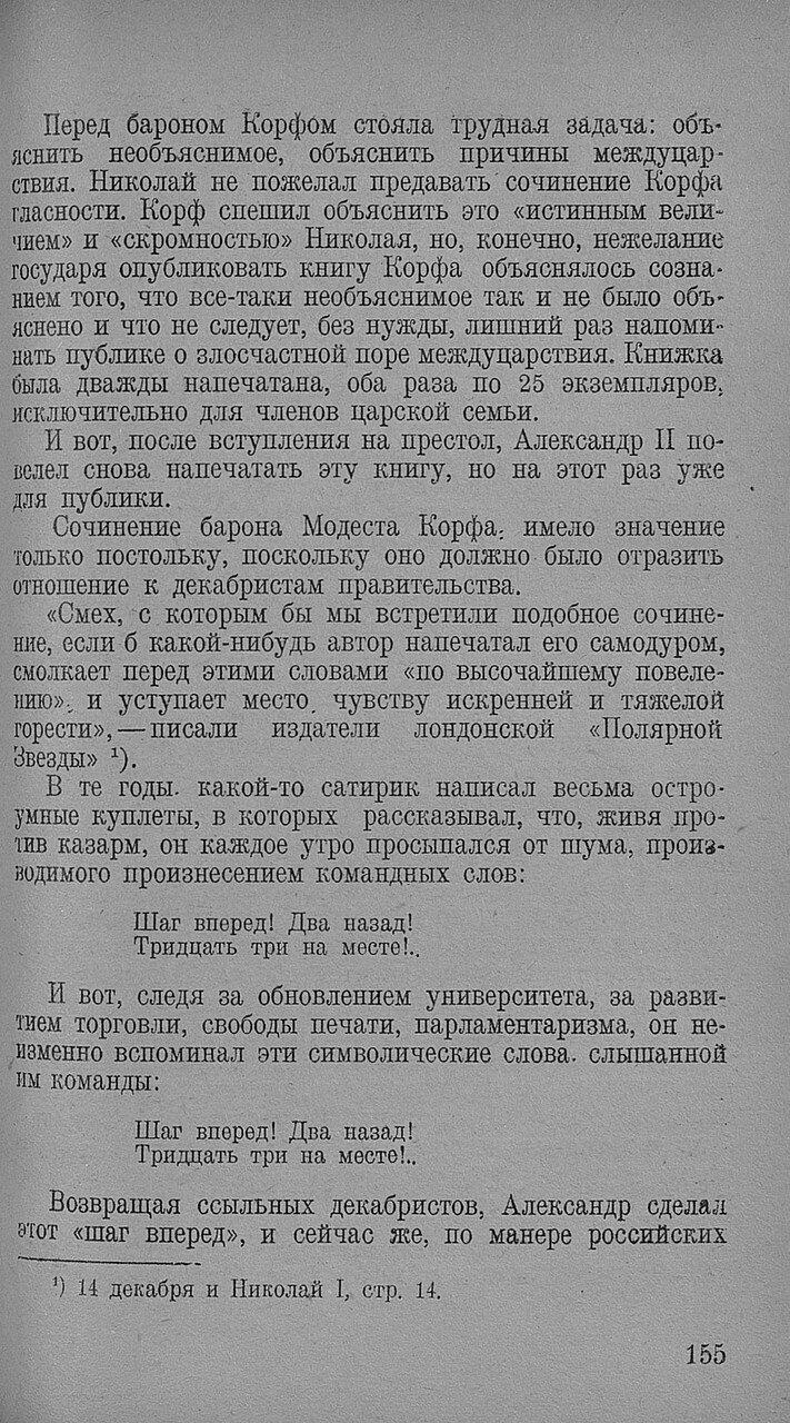 https://img-fotki.yandex.ru/get/893194/199368979.92/0_20f707_82dbb9cf_XXXL.jpg