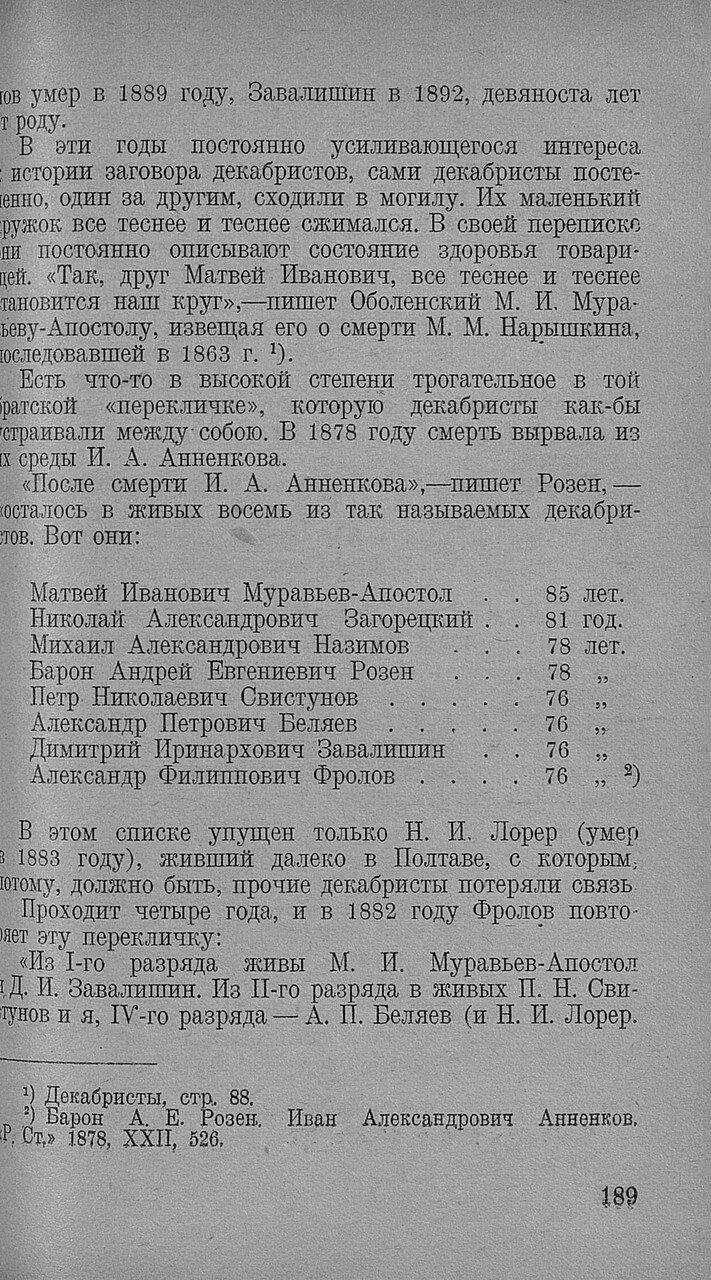https://img-fotki.yandex.ru/get/893194/199368979.92/0_20f729_d35ba050_XXXL.jpg